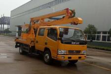 专威牌HTW5041JGK12V型高空作业车