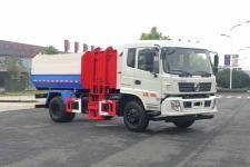 程力威牌CLW5180ZZZE5型自装卸式垃圾车