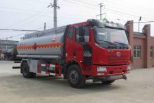 醒狮牌SLS5181GJYC5型加油车