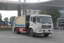 久龙牌ALA5161ZYSE5LNG型压缩式垃圾车