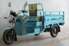淮海HH1500DZH型电动正三轮摩托车