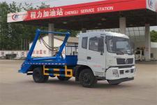 東風天錦擺臂式垃圾車