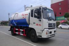 华通牌HCQ5160GXWDL5型吸污车
