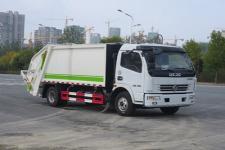 新东日牌YZR5080ZYSE型压缩式垃圾车