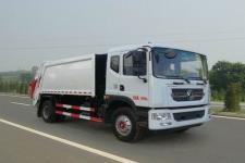 华通牌HCQ5181ZYSG5型压缩式垃圾车