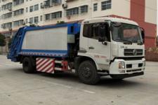 程力威牌CLW5160ZYSE5NG型压缩式垃圾车