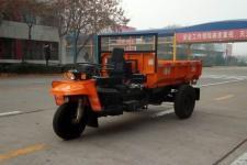 7YP-1775DAW1时风自卸三轮农用车(7YP-1775DAW1)