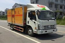 福田易燃气体厢式运输车