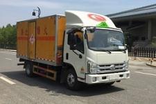 福田易燃固体厢式运输车