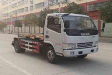 程力威牌CLW5071ZXXD5型车厢可卸式垃圾车