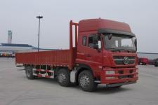 斯达-斯太尔国五前四后四货车239马力16185吨(ZZ1253M42CGE1)