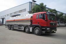 醒狮牌SLS5326GYYZ5F型铝合金运油车
