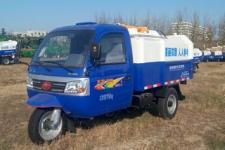 7YPJ-1450DQ3五征清洁式三轮农用车(7YPJ-1450DQ3)