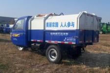 五征牌7YPJ-1450DQ3型清洁式三轮汽车图片