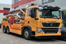 FLG5210TGP43Z高空供排水抢险车