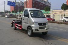华通牌HCQ5030ZXXDFA5型车厢可卸式垃圾车