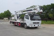 国五东风16米高空作业车