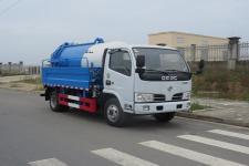 新东日牌YZR5040GQWE型清洗吸污车