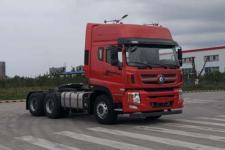 王后双桥,后八轮牵引车375马力(CDW4250A3T5)