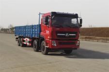 一汽凌河前四后八货车299马力18490吨(CAL1310C4MF6E5)
