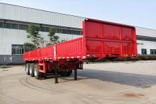 翼马7.5米35.1吨3轴栏板半挂车(FFH9405)
