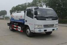 東風5噸灑水車