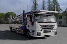 红岩虹宇牌HYS5181TCLCQ5型车辆运输车