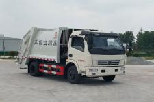 东风多利卡新能源纯电动8方压缩式垃圾车价格