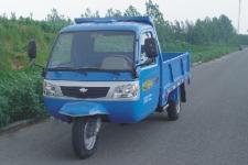 7YPJ-17100DA1五征自卸三轮农用车(7YPJ-17100DA1)