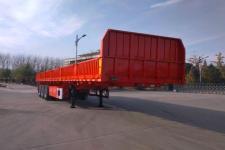 国世华邦13米32吨3轴自卸半挂车(XHB9400ZZX)