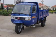 7YPJ-1750DA3五征自卸三轮农用车(7YPJ-1750DA3)