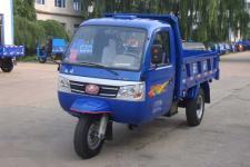 五征牌7YPJ-1450DA23型自卸三轮汽车图片