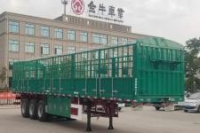 祥菏12米32.3吨3轴仓栅式运输半挂车(JJN9401CCYZX)