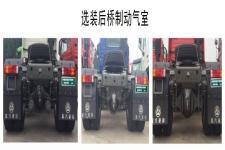 豪瀚牌ZZ4185N3613E1型牵引汽车图片