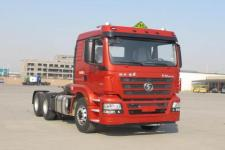 陕汽牌SX4250MB4W型危险品牵引汽车