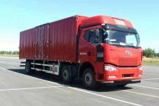 一汽解放国五前四后四厢式运输车284马力5-10吨(CA5200XXYP63K1L6T3E5)