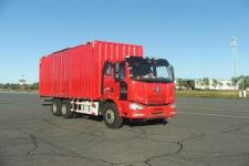 CA5250XXYP63K1L3T1AE5Z厢式运输车