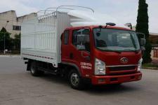 解放牌CA5044CCYPK26L2R5E5型仓栅式运输车