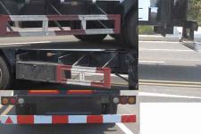 红宇牌HYJ9400ZSL型散装饲料运输半挂车图片