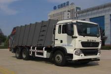 ZTQ5251ZYSZ7M43E压缩式垃圾车