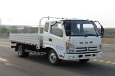 飞碟国五单桥货车95马力1740吨(FD1041W17K5-4)