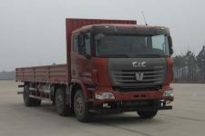 集瑞联合国五前四后四货车340马力13670吨(QCC1252N659)