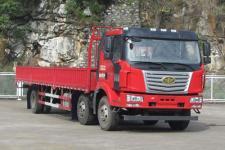 解放国五前四后四平头货车223马力14990吨(CA1250PK2E5L8T3A95)