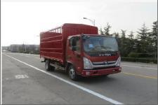 福田牌BJ5048CCY-FA型仓栅式运输车CTS