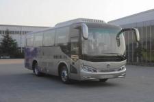 8米|24-36座申龙客车(SLK6803ALN5)