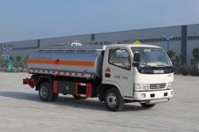 久龍牌ALA5070GJYE5型加油車