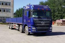 欧曼 国五 GTL载货前四后八 400G F12A铝 后桥459 轮胎12真空  公司还有不同配置车型 最长免息10个月 首付12万就可以提车