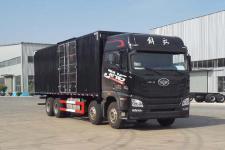 青岛解放国五前四后八厢式运输车355-503马力15-20吨(CA5310XXYP25K2L7T4E5A80)