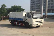 国五多利卡对接自卸垃圾车价格