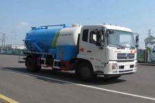 中洁牌XZL5165GQW5型清洗吸污车13607286060